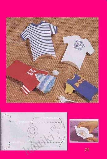 Подарки своими руками из бумаги мальчика